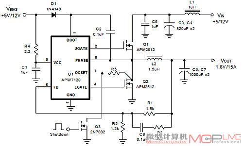 apw7120 pwm芯片电路图
